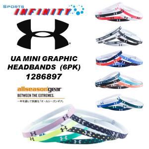 【メール便配送のみ送料無料】 UNDER ARMOUR(アンダーアーマー)UA ミニヘッドバンド グラフィックHB(6PK) ヘアバンド <1286897>|sportsinfinity