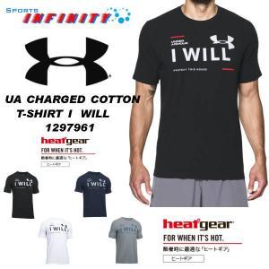 【40%OFF】【返品・交換不可】アンダーアーマー ヒートギア 半袖Tシャツ チャージドコットンTシャツ  1297961|sportsinfinity