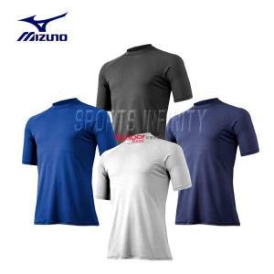 ミズノ ジュニア用アンダーシャツ半袖 丸首 ゼロプラス 12JA5P52 sportsinfinity