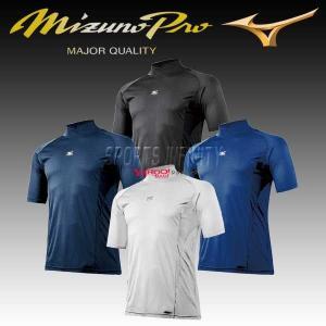 ミズノプロ アンダーシャツ半袖 Vカットスロープネック 12JA5S02 sportsinfinity