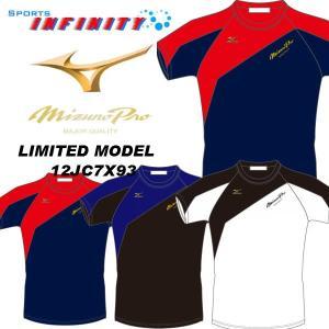 ミズノプロ Tシャツ丸首 半袖 12JC7X93 限定商品 sportsinfinity