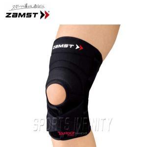 ザムスト ZK-7 ヒザハードサポート 371700|sportsinfinity