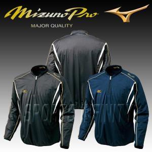 ミズノプロ トレーニングハーフジップジャケット 52WW210 sportsinfinity