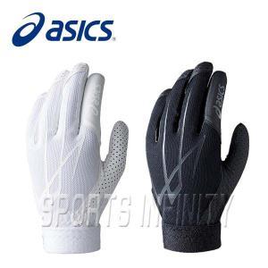 アシックス 守備用手袋(左手用) 高校野球対応モデル BEG331