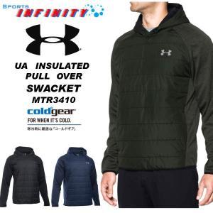 【30%OFF】【返品・交換不可】UNDER ARMOUR(アンダーアーマー)スポーツウエア 『UA INSULATEDプルオーバーSWACKET』<MTR3410>|sportsinfinity
