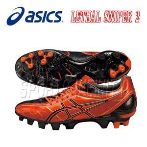 【30%OFF】アシックス サッカー スパイク LETHAL SNIPER 2 TSI218|sportsinfinity