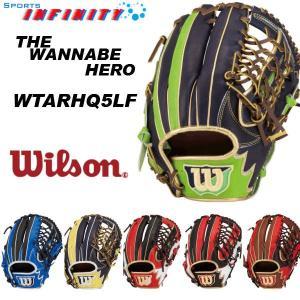 ウィルソン 軟式グローブ オールラウンド用 Wannabe Hero WTARHQ5LF サイズ8|sportsinfinity