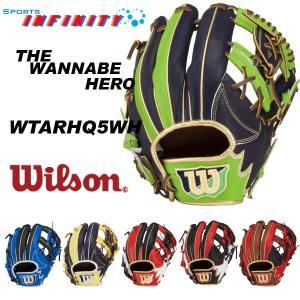 ウィルソン 軟式グローブ 内野手用 Wannabe Hero WTARHQ5WH サイズ6|sportsinfinity