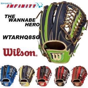 ウィルソン 軟式グローブ 外野手用 Wannabe Hero WTARHQ8SG サイズ11|sportsinfinity