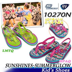 【37%OFF】 送料無料 スケッチャーズ SUNSHINES-SUMMERGLOW 10270N HPAQ/LMTQ SKECHERS スニーカー SALE |sportsivy
