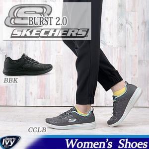 送料無料 スケッチャーズ SKECHERS BURST 2.0 12659-BBK/CCLB【2017年秋冬 新作】ランニング シューズ  スニーカー セール|sportsivy