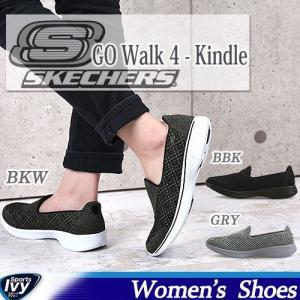 スケッチャーズ SKECHERS レディース Go Walk 4-Kindle 14145 BBK/BKW/GRY シューズ スニーカー SALE