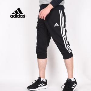 アディダス adidas メンズ スポーツウェア ハーフパンツ M ESS 3ストライプス スウェットクロップパンツ GK8987 黒|sportsivy