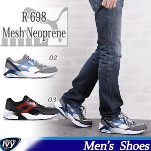 送料無料 プーマ R698 Mesh-Neoprene 359125-02/03 PUMA スニーカー SALE |sportsivy