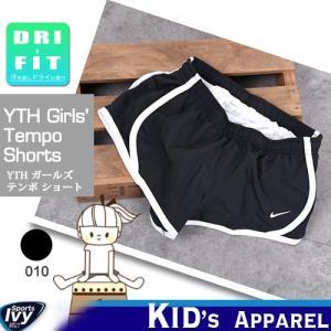 ナイキ ショートパンツ NIKE YTH ガールズ テンポ ショート 455912-010 ウェア  SALE |sportsivy