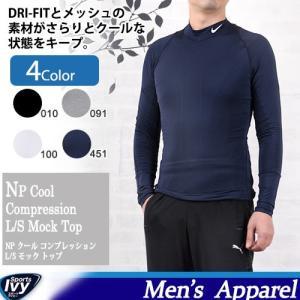 ナイキ インナー NIKE NP クール コンプレッション L/S モックトップ 703091-010/091/100/451 ウェア SALE|sportsivy