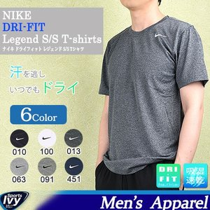ナイキ トップ NIKE DRI-FIT レジェンド S/S Tシャツ 718834-010/013/063/091/100/451  ウェア SALE|sportsivy