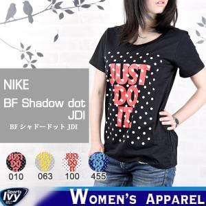 ナイキ NIKE BF シャドードットJDI 729477-010/063/100/455 ウェア SALE|sportsivy