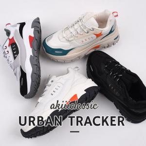 akiiiclassic レディース スニーカー カジュアル 厚底 ダッド シューズ 靴 女性 ファッション ストリート URBAN TRACKER BLK CRM CRO WBR|sportsivy