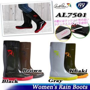 送料無料 【アーノルドパーマー】Wayne レインブーツ AL7501  Black/Brown/Gray/Khaki スニーカー SALE  sportsivy