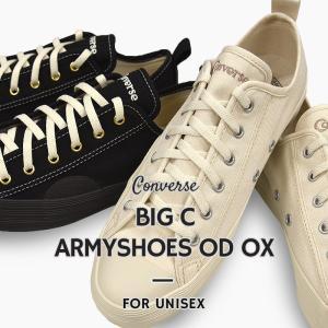 コンバース converse  レディース メンズ スニーカー カジュアル シューズ 靴 ビッグ C アーミーシューズ OD OX BIG C ARMYSHOES OD OX 35500090 35500091 sportsivy