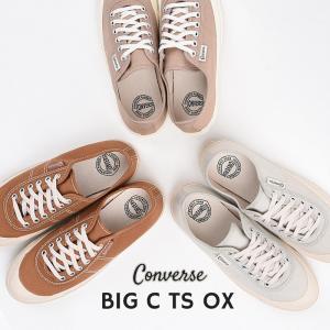 コンバース converse レディース スニーカー カジュアル シューズ 靴 女性 ファッション ビッグ C TS OX BIG C TS OX 35500171 モカ sportsivy