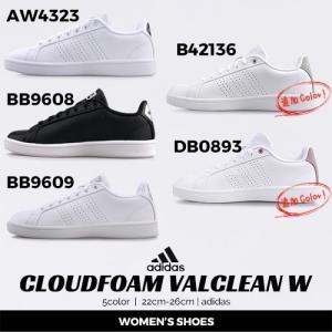 アディダス ADIDAS CLOUDFOAM VALCLEAN W AW4323/BB9609|sportsivy