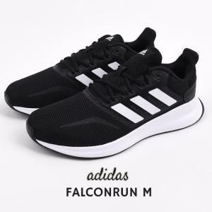 アディダス adidas レディース メンズ スニーカー スポーツ ファルコンラン FALCONRU...