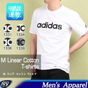 アディダス M LINEAR COTTON Tシャツ BR1331/BR1334/BR1336/BR1339  ADIDAS SALE 8000円以上送料無料