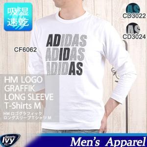 アディダス ADIDAS HM ロゴグラフィックロングスリーブTシャツ M CF6062/CD3024/CD3022【2017年秋冬 新作】スニーカーSALE|sportsivy