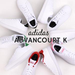 アディダス adidas スニーカー ガールズ ADVANCOURT K アドバンコート K EF0...