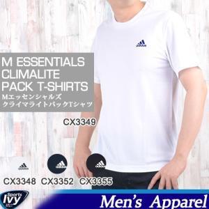 アディダス ADIDAS M ESSENTIALS CLIMALITE パックTシャツ CX3348/CX3349/CX3352/CX3355