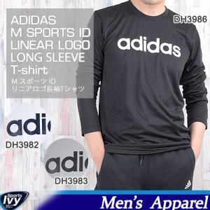 アディダス adidas Tシャツ メンズ M SPORTS ID リニアロゴ長袖Tシャツ DH3982/DH3983/DH3986