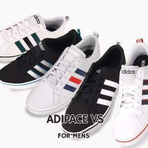 アディダス adidas  スニーカー メンズ カジュアル シューズ 靴 ADIPACE VS アディペース VS B74317 B74318 EE7838 EE7839 EE7840  黒 灰 白 紺