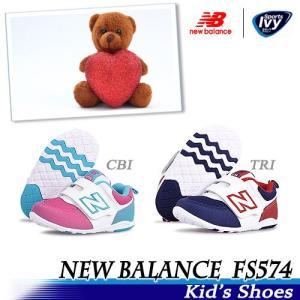 ニューバランス キッズ FS574 CBI/TRI NEW BALANCE スニーカー SALE |sportsivy