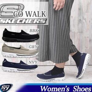 スケッチャーズ GO Walk 13510-BBK/GRY/NVY SKECHERS スニーカー SALE 8000円以上送料無料