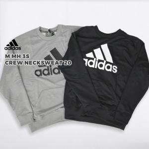 アディダス adidas メンズ トレーナー スウェット トップス スポーツ ウエア ランニング M...