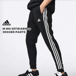 アディダス adidas  メンズ ジャージ スポーツ ウエア ロング パンツ カジュアル M MH...