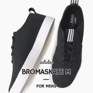 アディダス adidas メンズ スニーカー カジュアル シューズ 靴 スポーツ ストリート ブロマ...