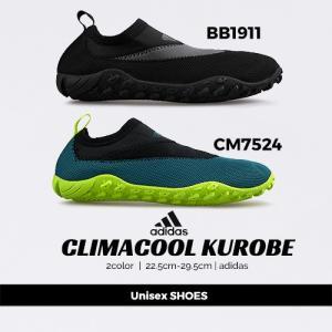 adidas アディダス CLIMACOOL KUROBE  BB1911/CM7524