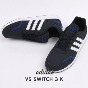 アディダス adidas スニーカー シューズ 靴 キッズ ジュニア スポーツ 運動 VS SWITCH 3 K FW3961 sportsivy