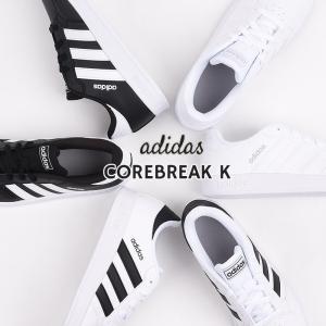 アディダス adidas スニーカー レディース カジュアル シューズ COREBREAK K FY9504 FY9506 ホワイト|sportsivy