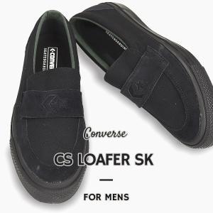 コンバース converse メンズ カジュアル シューズ 靴 ファッション ストリートCS ローファー SK 34200410 黒 sportsivy