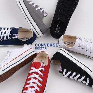■ メーカー  CONVERSE コンバース   ■ 品名  ネクスター110 OX  ■ 商品番号...