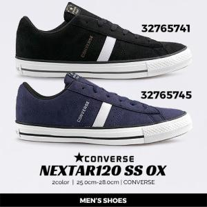 コンバース converse スニーカー メンズ ネクスター120 SS OX NEXTAR120 32765741 32765745 sportsivy
