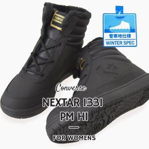 コンバース converse スニーカー ブーツ シューズ 靴 スノーシューズ アウトドア ウィンター NEXTAR 1331 PM HIネクスター 1331 PM HI 38000141 黒 sportsivy