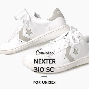 コンバース converse レディース メンズ スニーカー ローカット カジュアル シューズ 靴 ネクスター310 SC  38000240 白 sportsivy