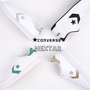 レディース スニーカー ローカット シューズ 靴 コンバース converse ネクスター NEXTAR カジュアル ホワイト sportsivy