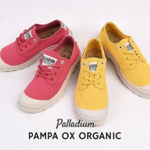 パラディウム palladium スニーカー レディース メンズ カジュアル シューズ ファッション ストリート PAMPA OX ORGANIC 76643 665 701|sportsivy