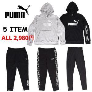 プーマ puma レディース カジュアル スポーツ 運動 PUMA タイツ スウェットパンツ プルオーバー フーディー sportsivy